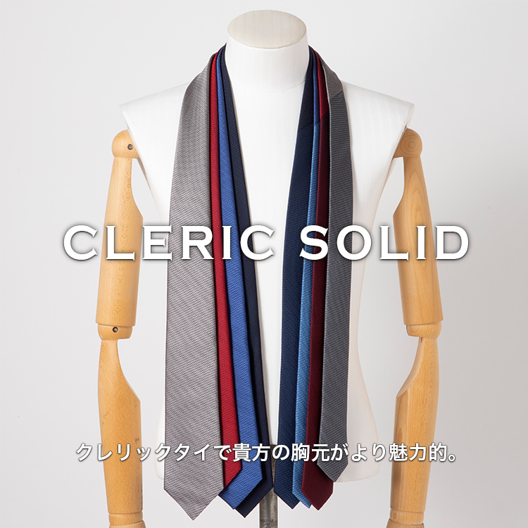CLERIC SOLID